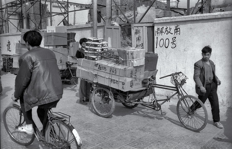 Guangzhau China.jpg