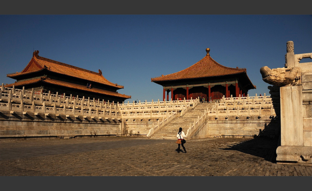 In the Forbidden City, Beijing, China