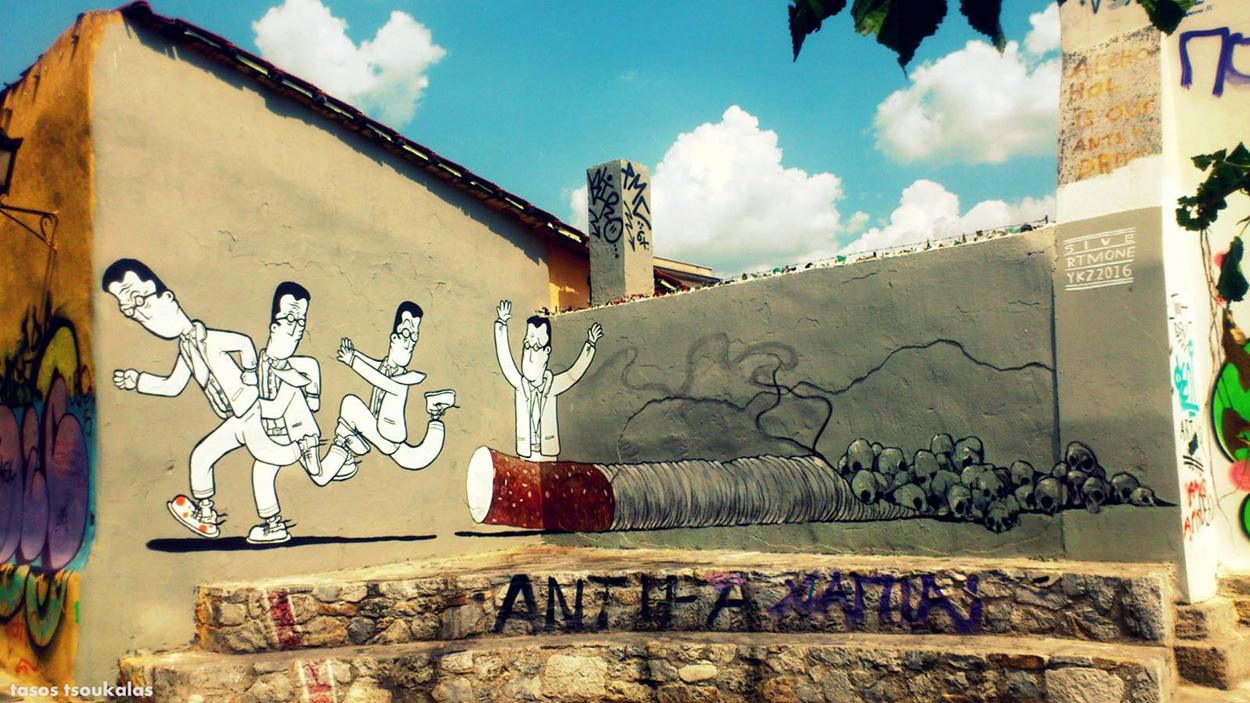 7-10-2016-streetart-inexarchiagr.jpg