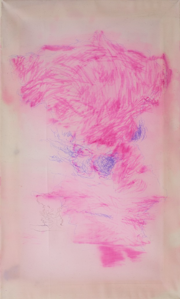 Force I, 2015, Feutre et stylo sur polyester, 50 x 30 cm