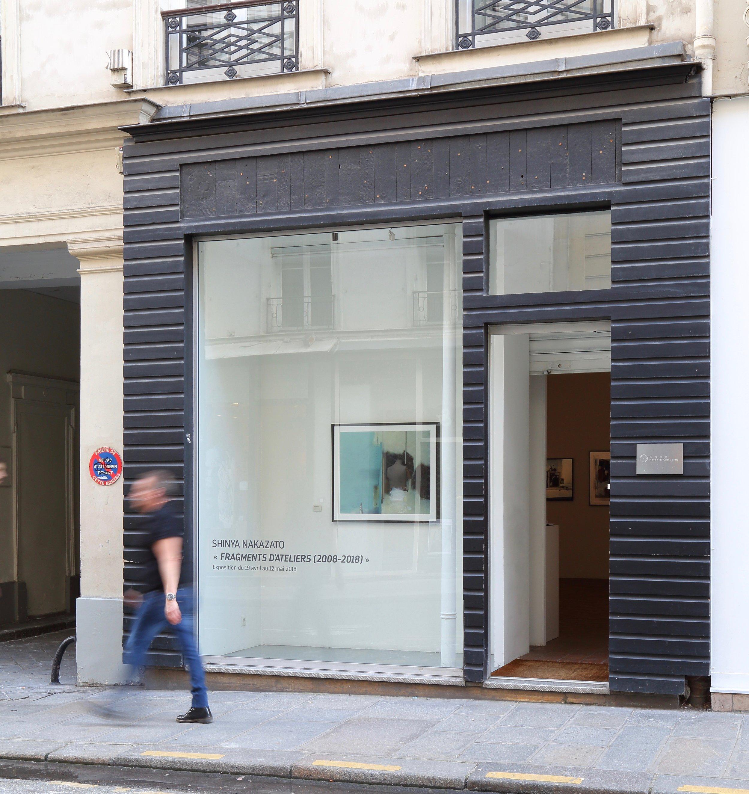 Pierre-Yves Caër Gallery - Pierre-Yves Caër Gallery est dédiée à l'art contemporain japonais. Elle expose les œuvres, d'artistes reconnus ou émergents, qui créent selon des techniques diverses. Tous ont en commun d'avoir atteint une grande maturité dans leur expression artistique, d'avoir développé leur propre originalité et de se référer à la culture japonaise dans leurs créations.7, rue Notre-Dame de Nazareth - 75003 Pariswww.pierreyvescaer.com