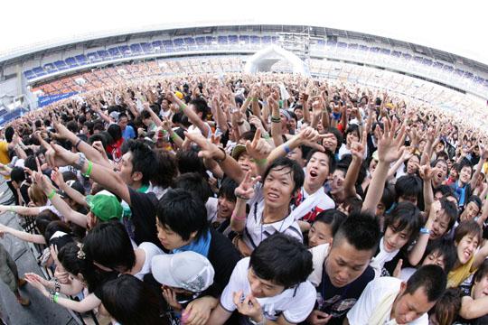 photo credit: Japantimes