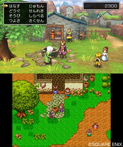 dragon-quest-11-3ds-town.jpg