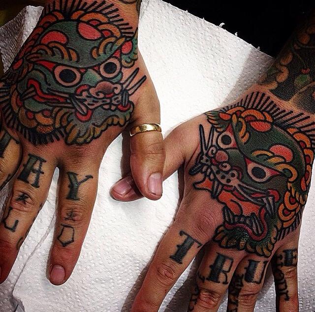 koji-ichimaru-tattoo1.jpg