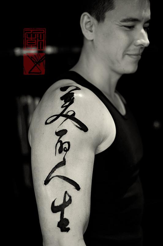 tatouage-phrase-epaule-15.jpg