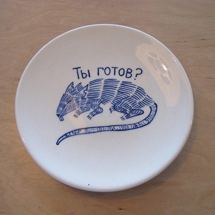 plate-papanatos-tattoos-1.jpg