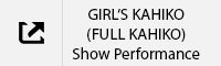 GIRL'S KAHIKO FULL Show Performance Tab.jpg