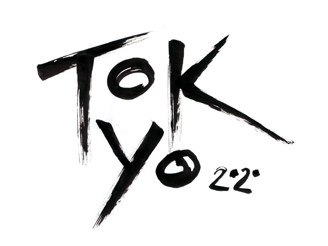tokyo_edit_2.jpg