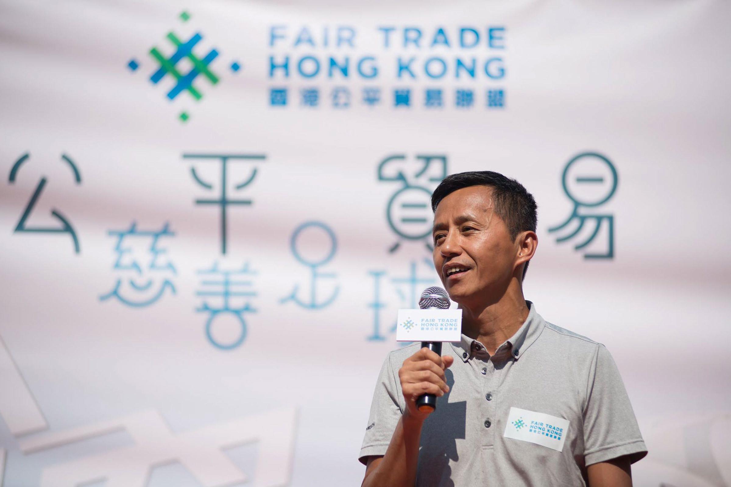fairtrade_branding_010.jpg