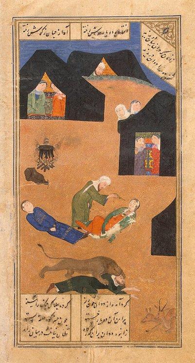 Layla and Majnun Faint on Meeting