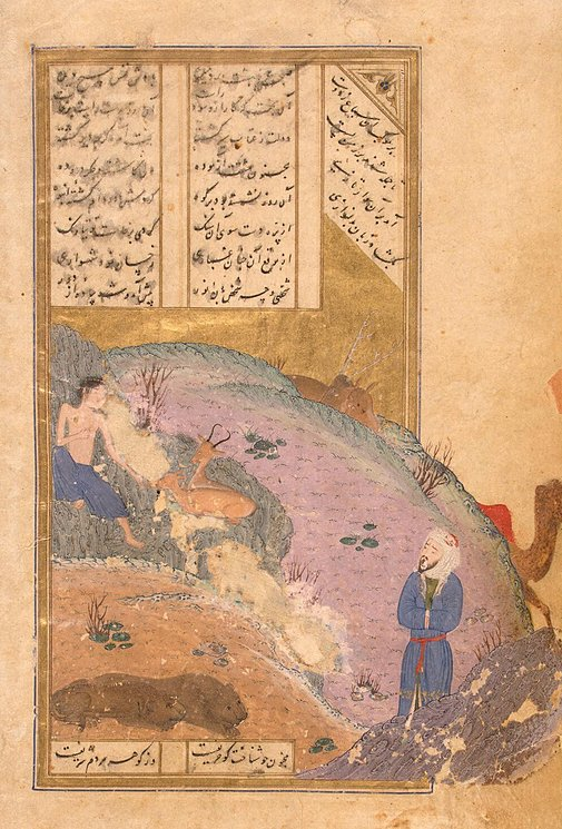 Majnun Receiving a Letter from Layla