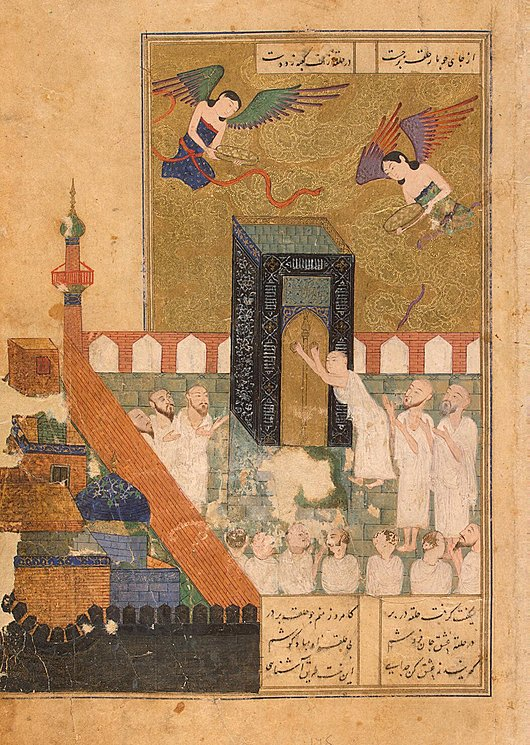Majnun Taken to the Kabah by His Father