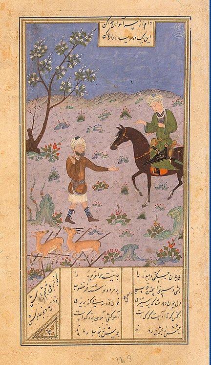 Majnun Trading His Horse for the Captured Gazelle
