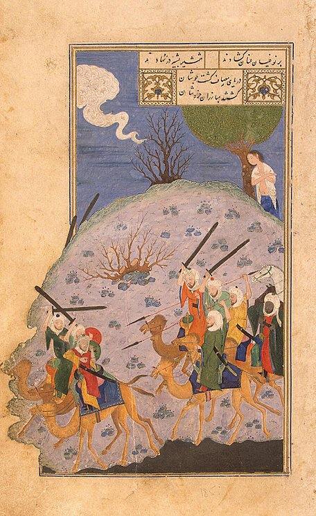 Majnun Watching the Battle of the Tribes