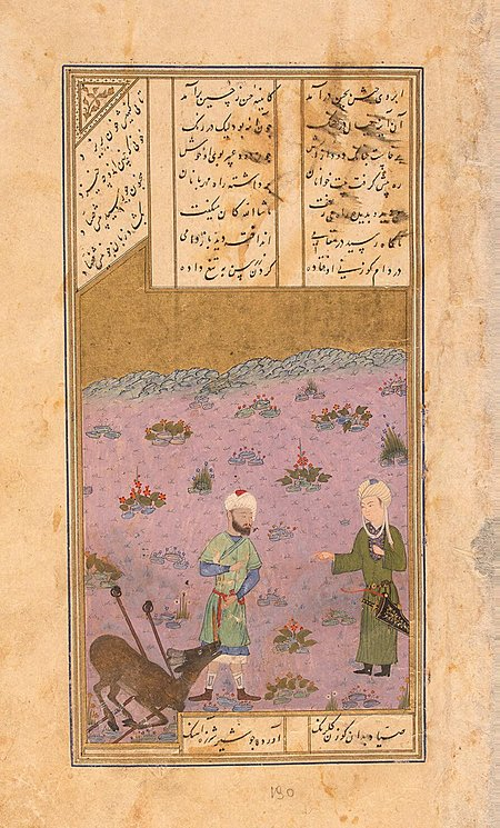 Majnun Trading His Clothes for the Captured Stag
