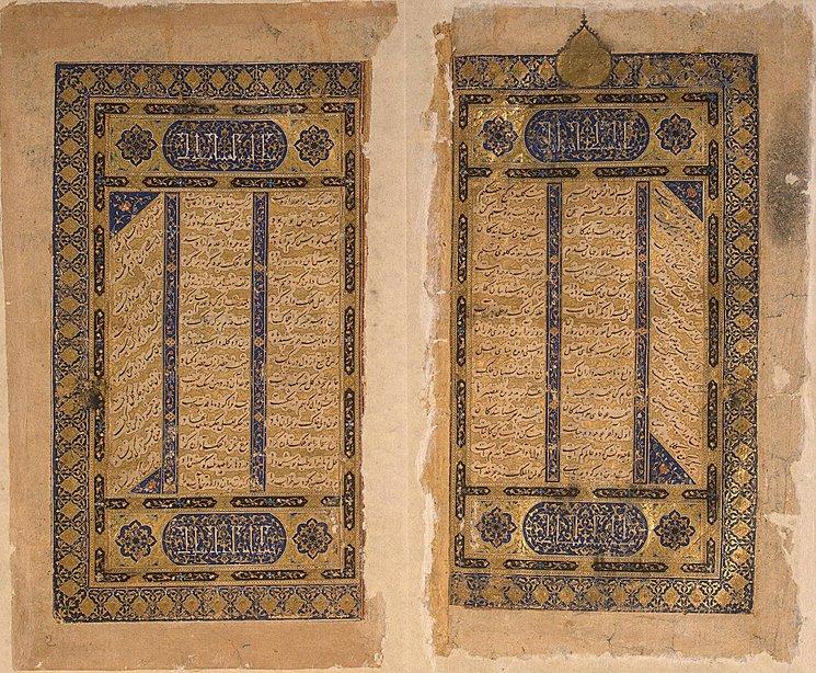 Manuscript Khamsa by Nizami