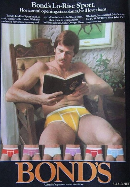 Funny-Men-Fashion-Ads-From-70s.jpg