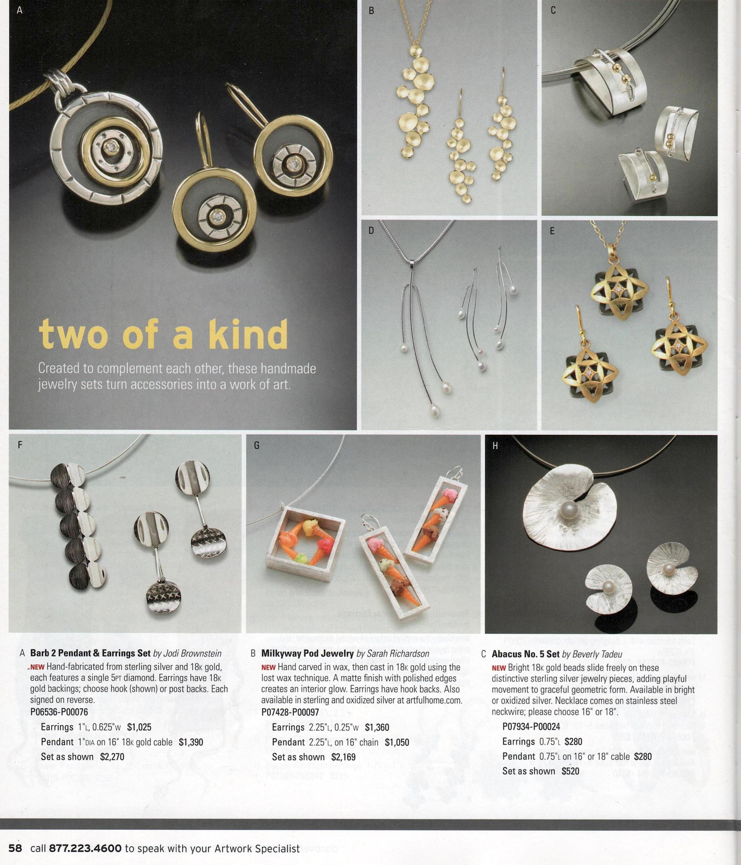 Artful Home Catalog, 2010