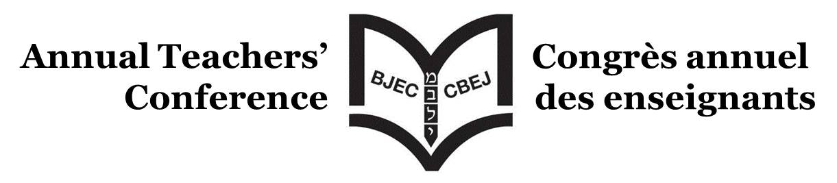 annual teachers conference logo.jpg