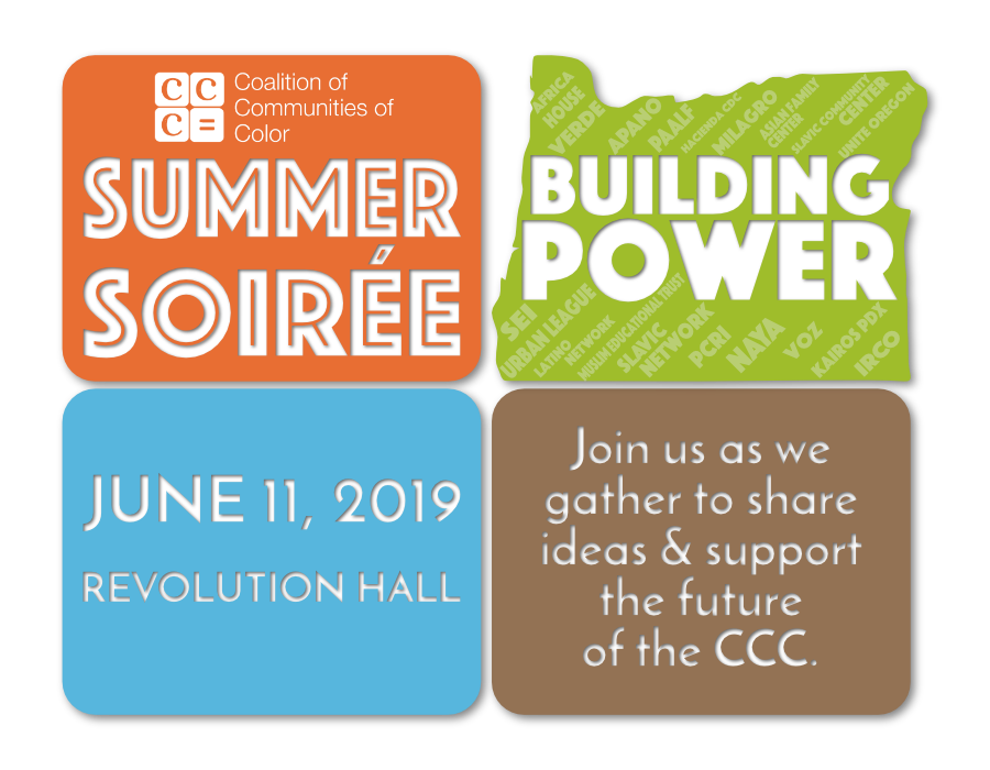 2019 CCC Summer Soiree Concept Final.png