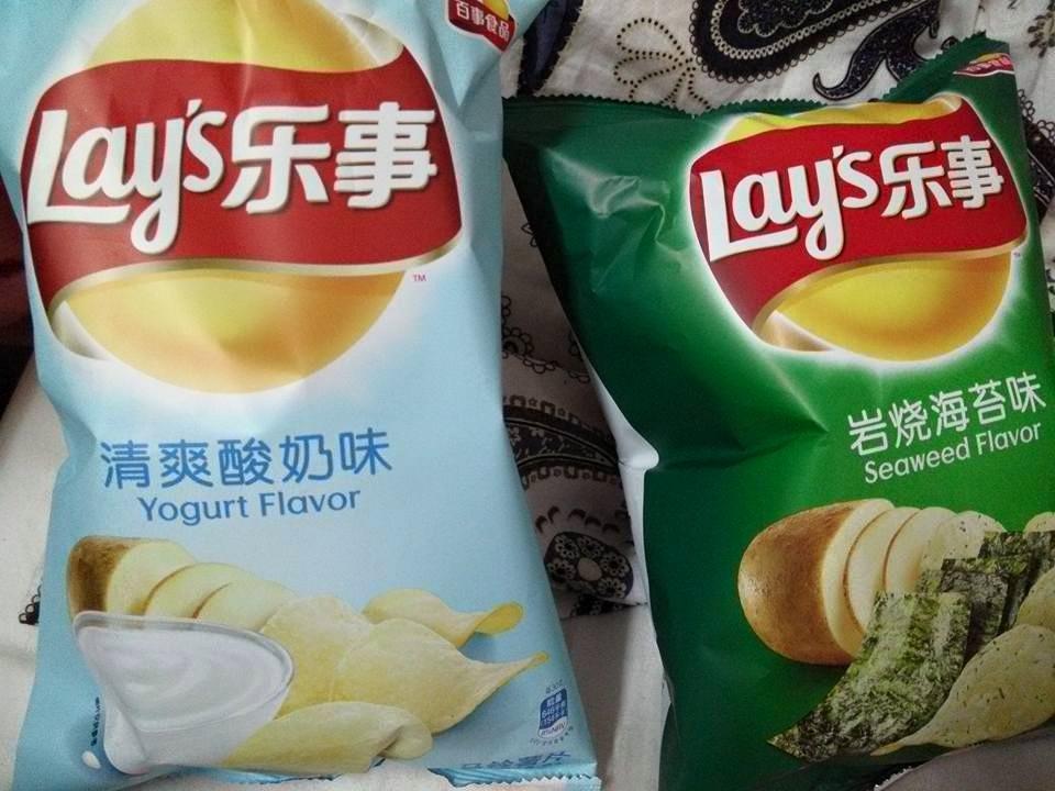 zeewier chips en sesame ijs - Getoutoftown.be.jpg