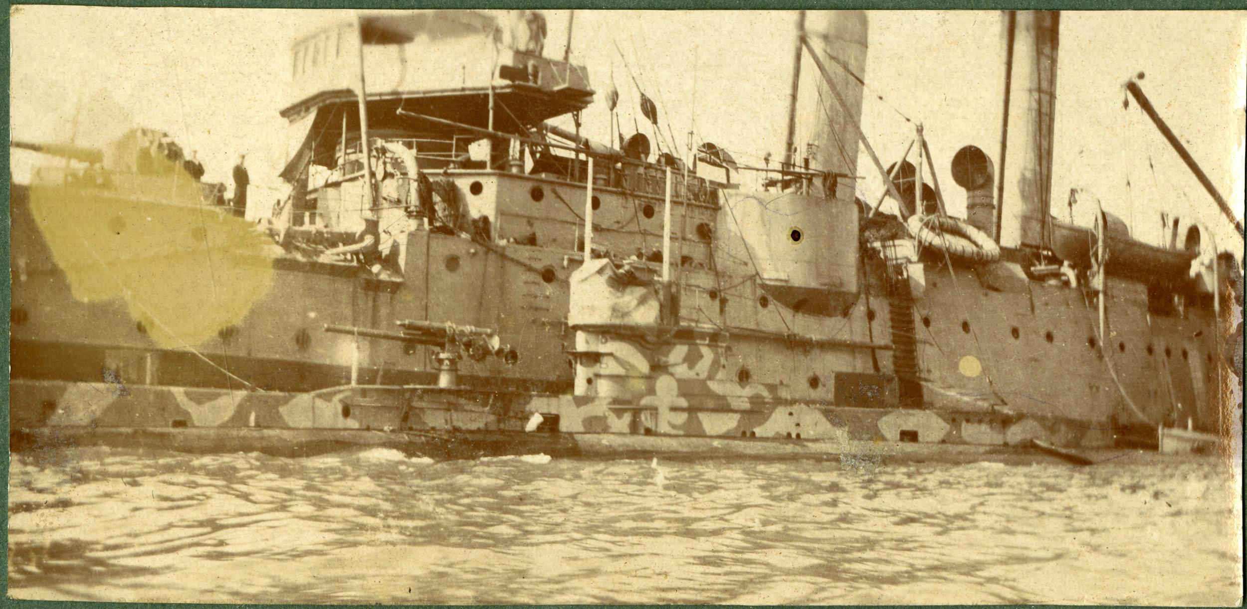"""Submarine. Lemnos Harbour"""