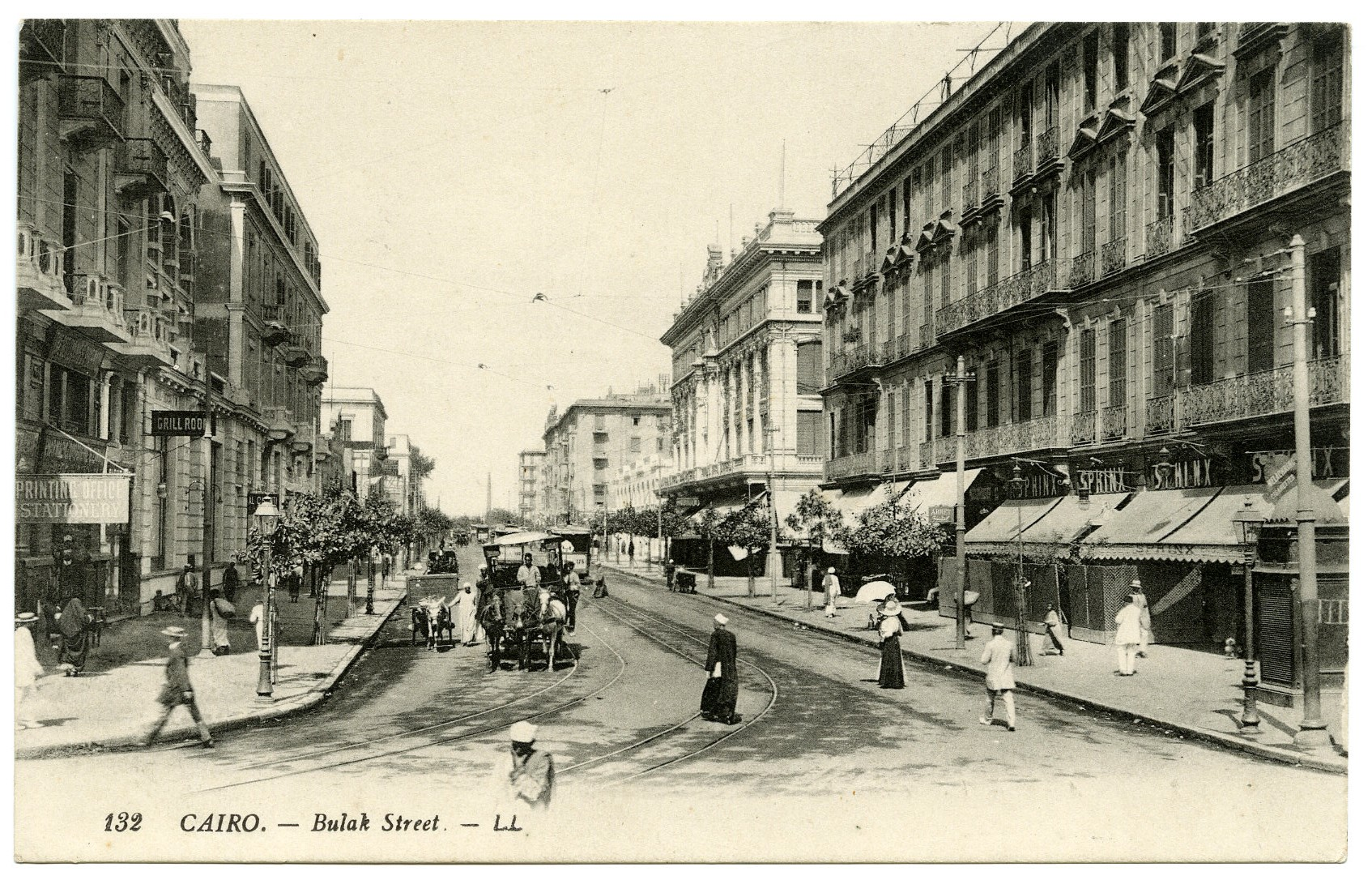 Postcard #6