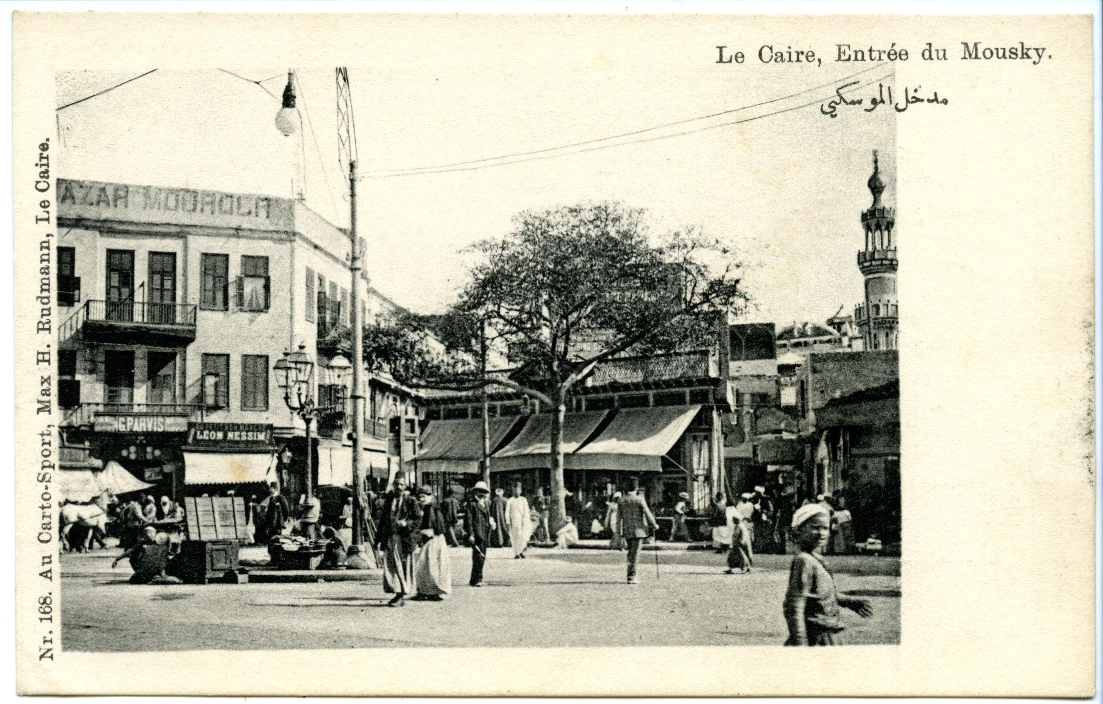 Postcard #11
