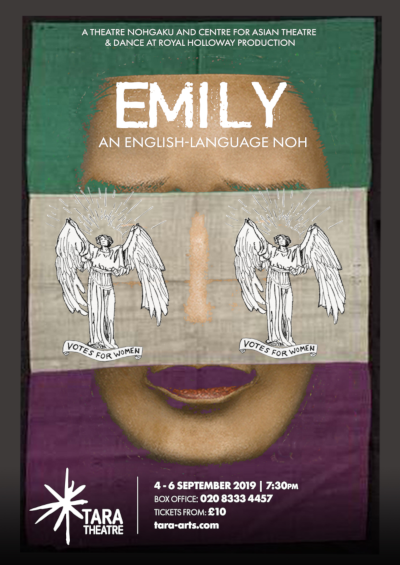 A1 EMILY POSTERsmaller.png