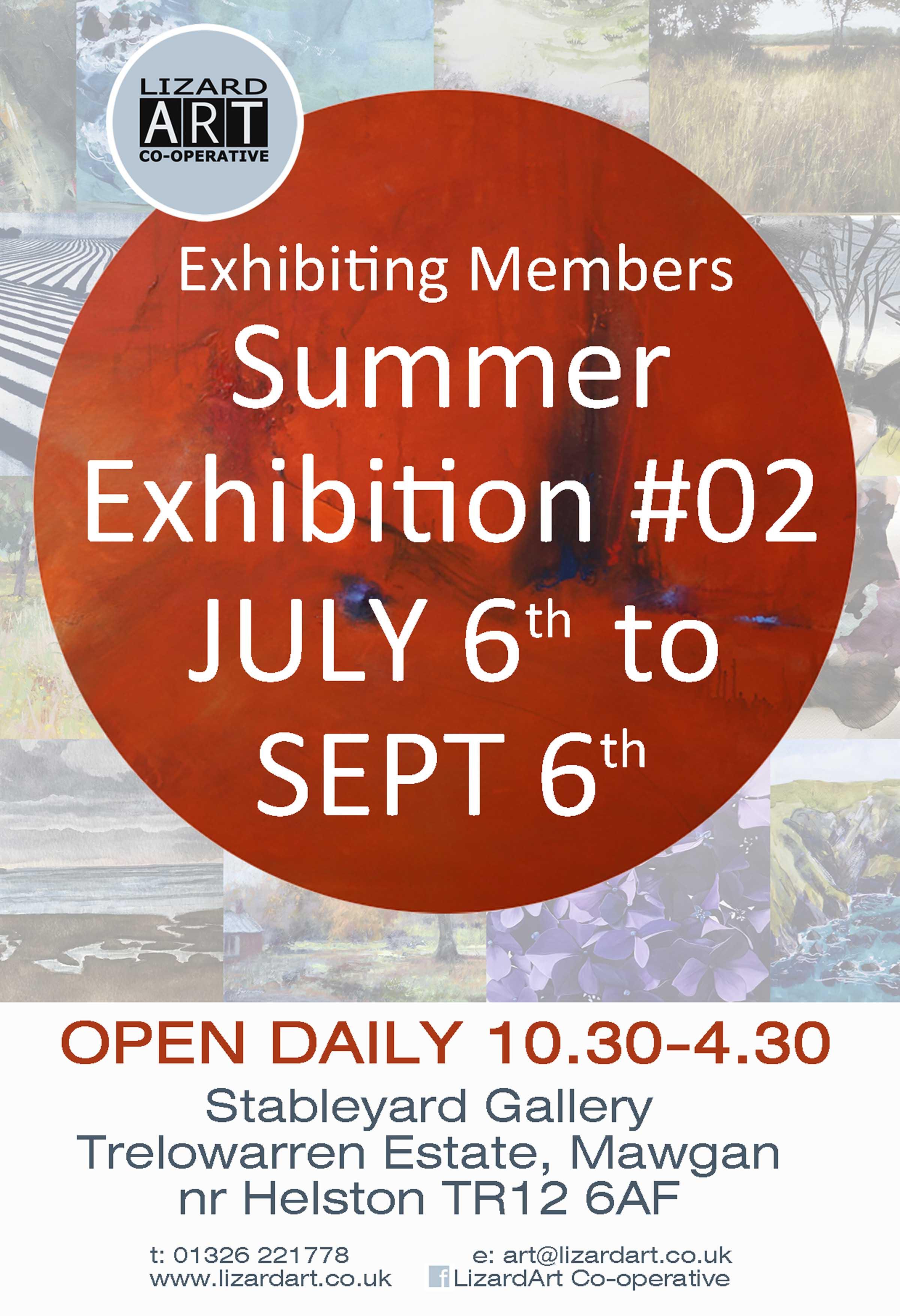 summer poster - A4.jpg