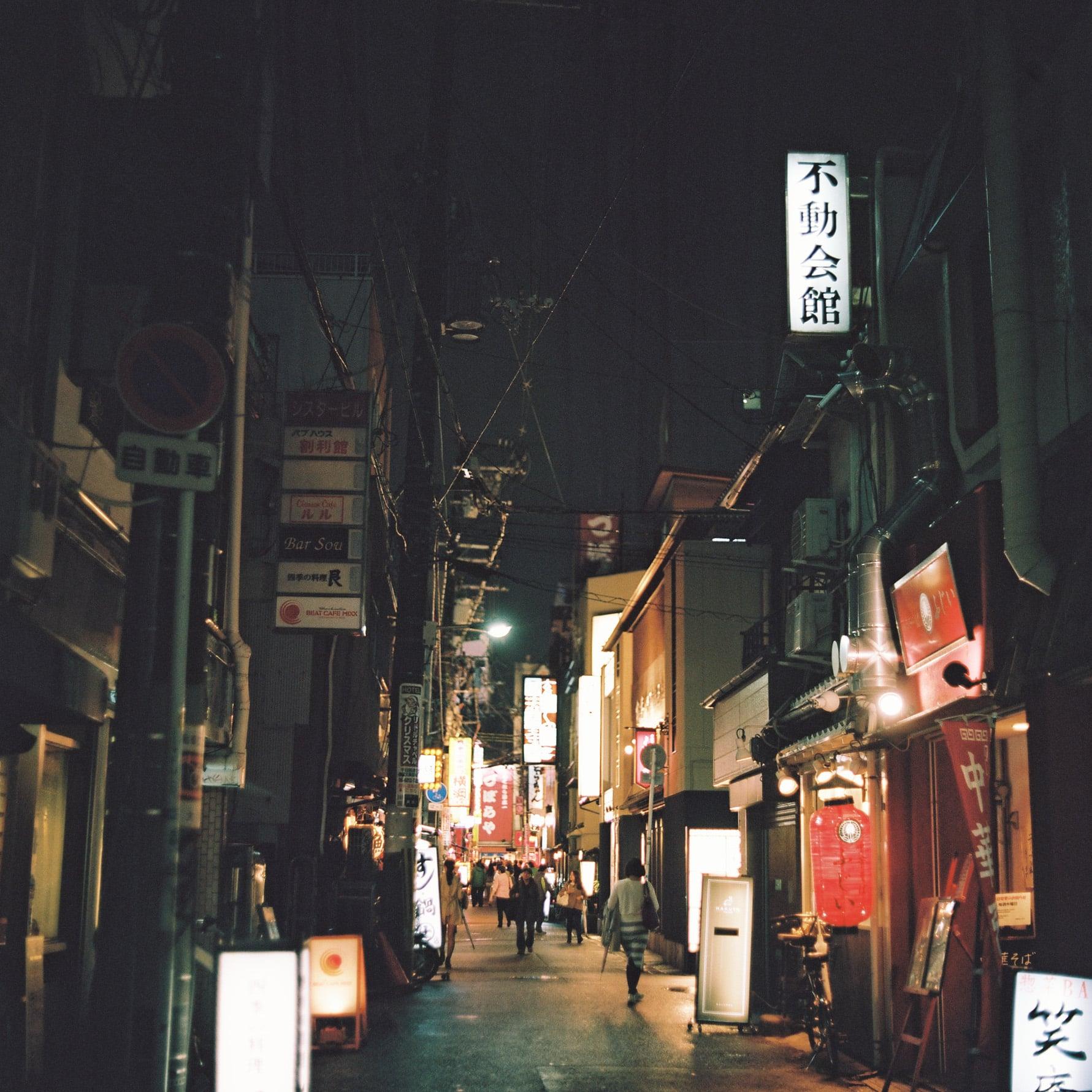 13 - JAPAN.jpg