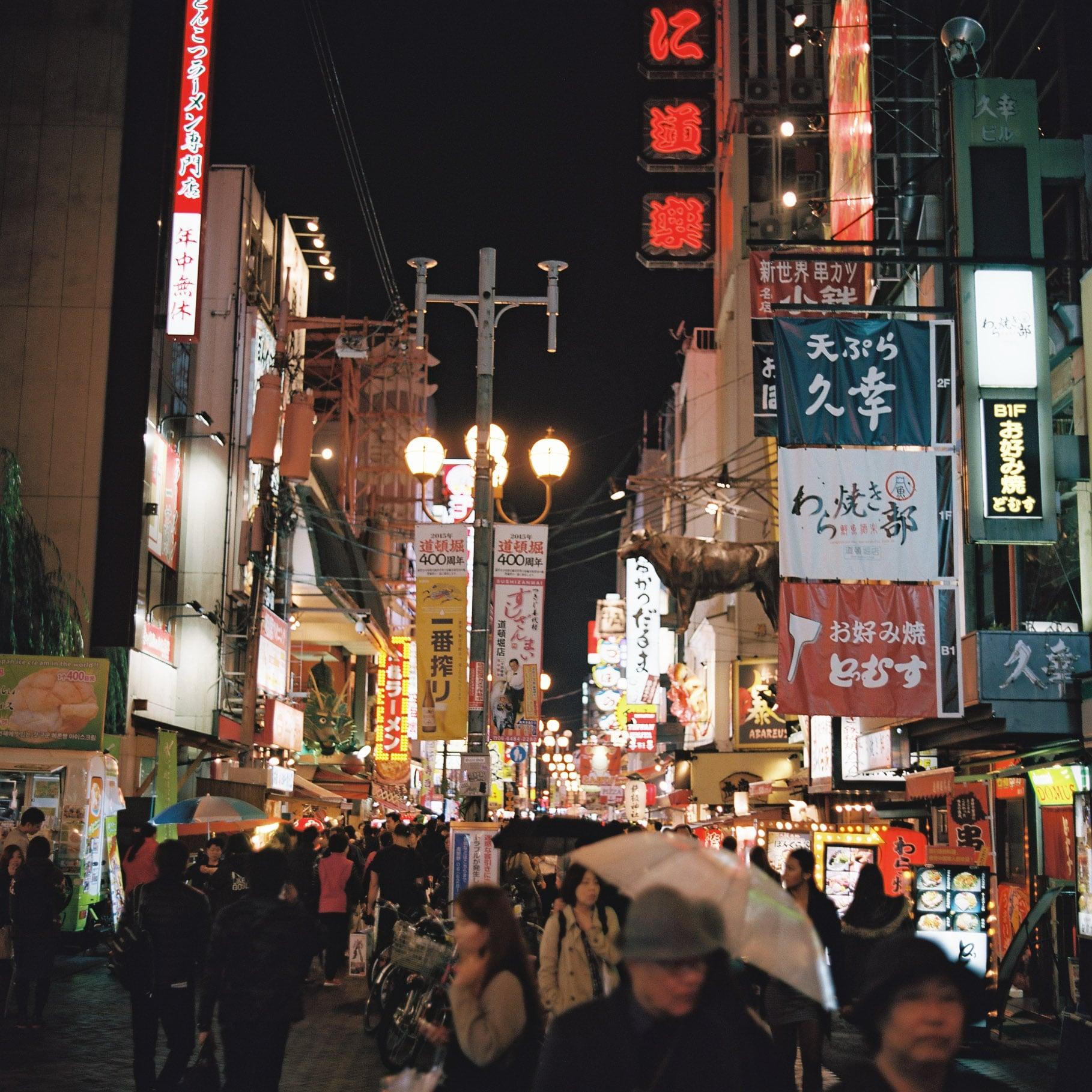 16 - JAPAN.jpg