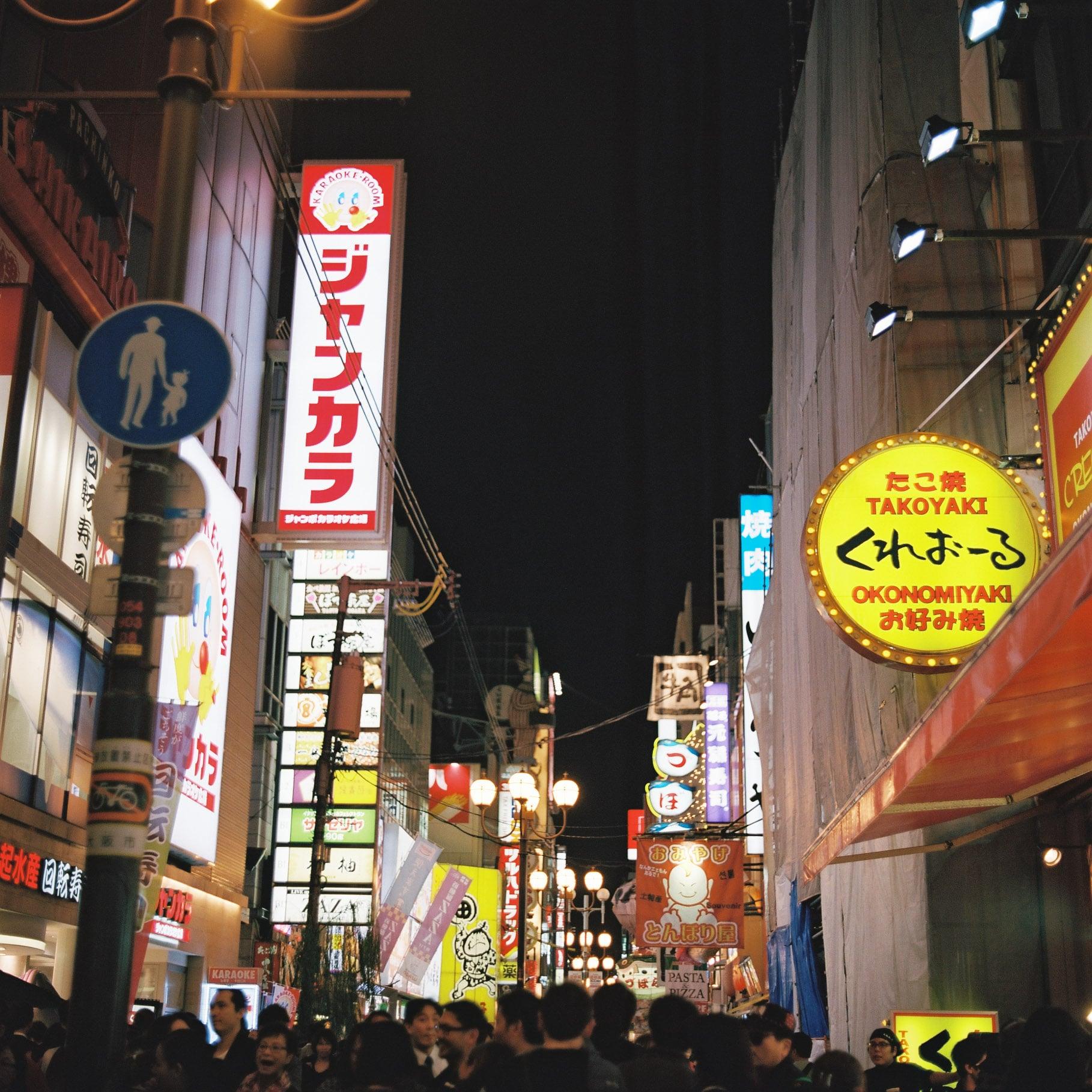 15 - JAPAN.jpg