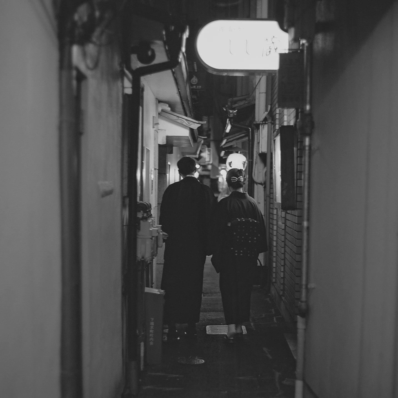 40 - JAPAN.jpg