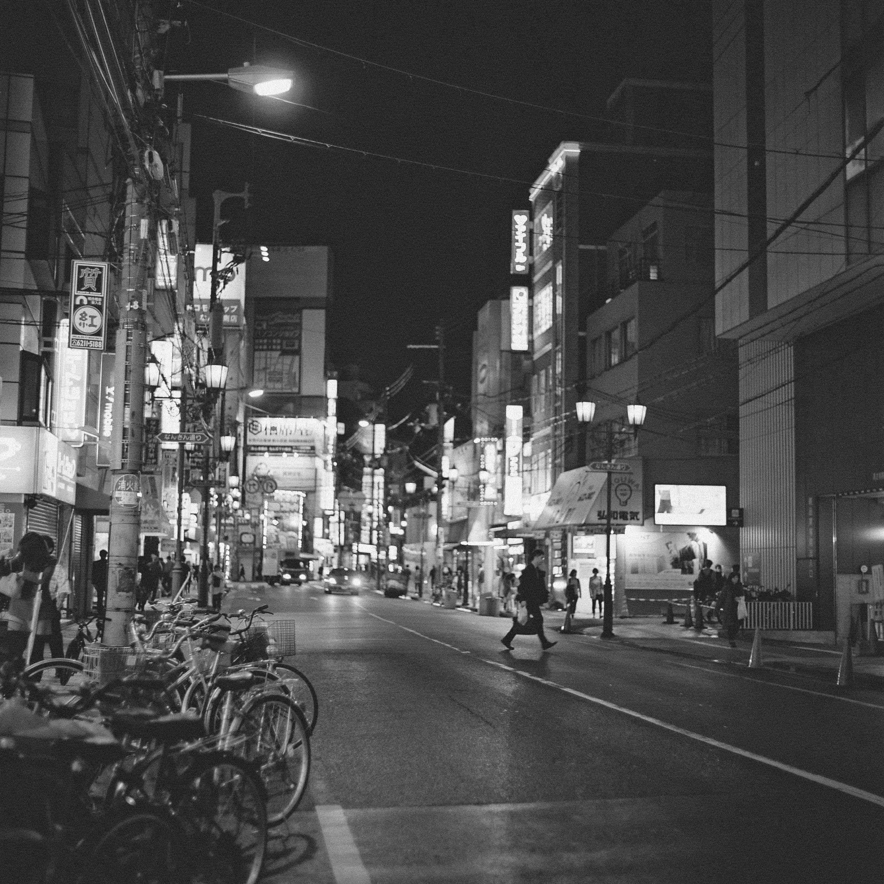 55 - JAPAN.jpg