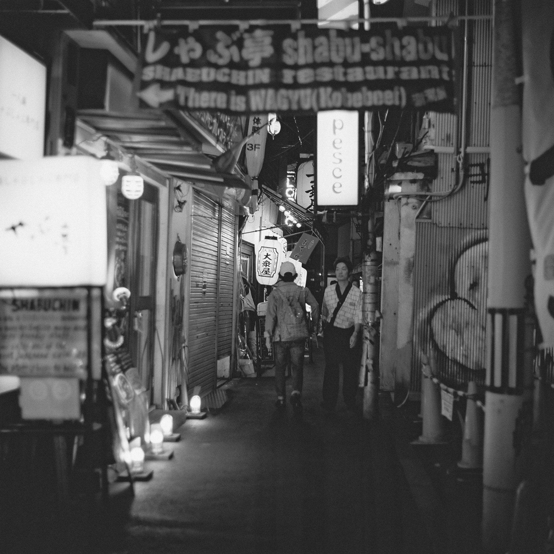 57 - JAPAN.jpg