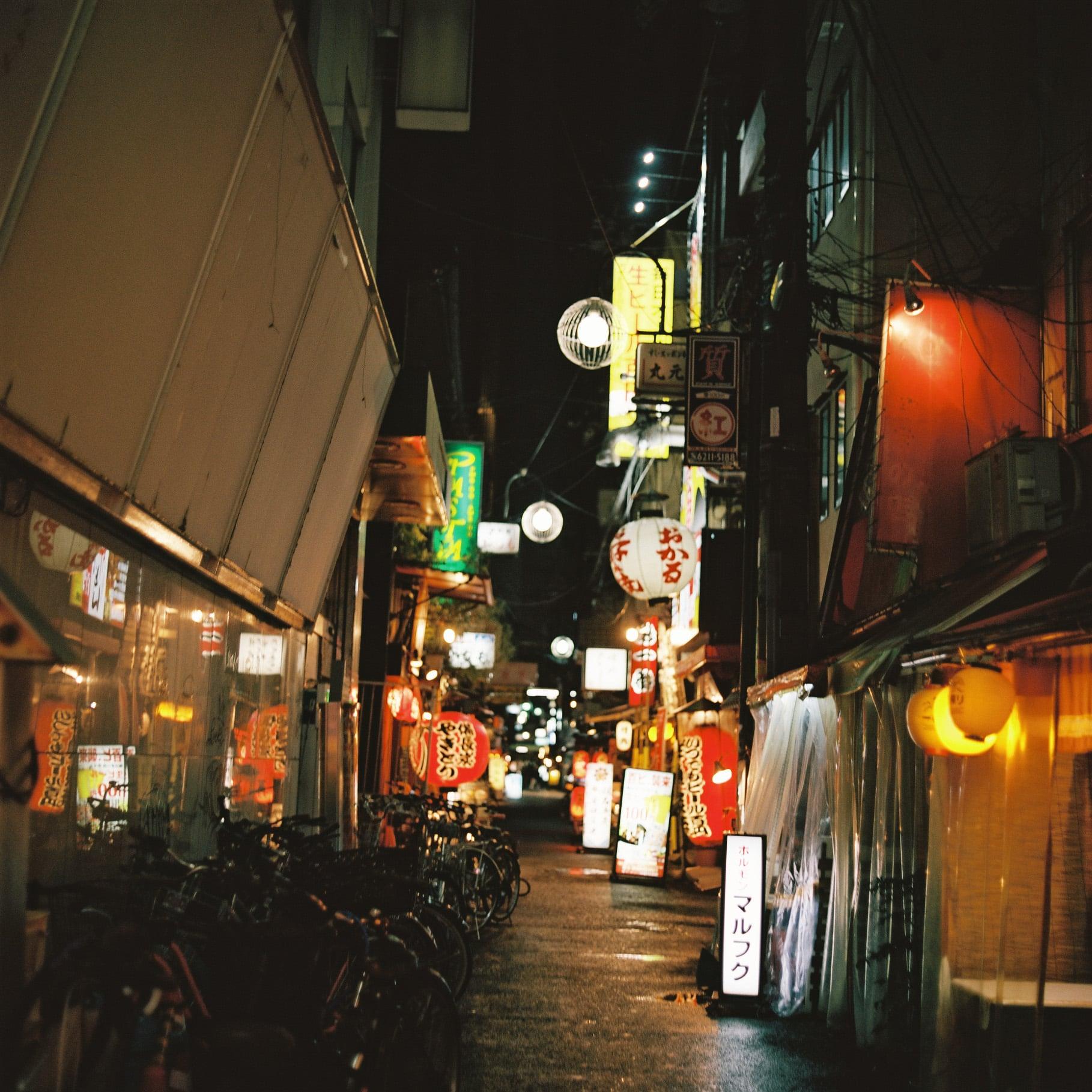 59 - JAPAN.jpg