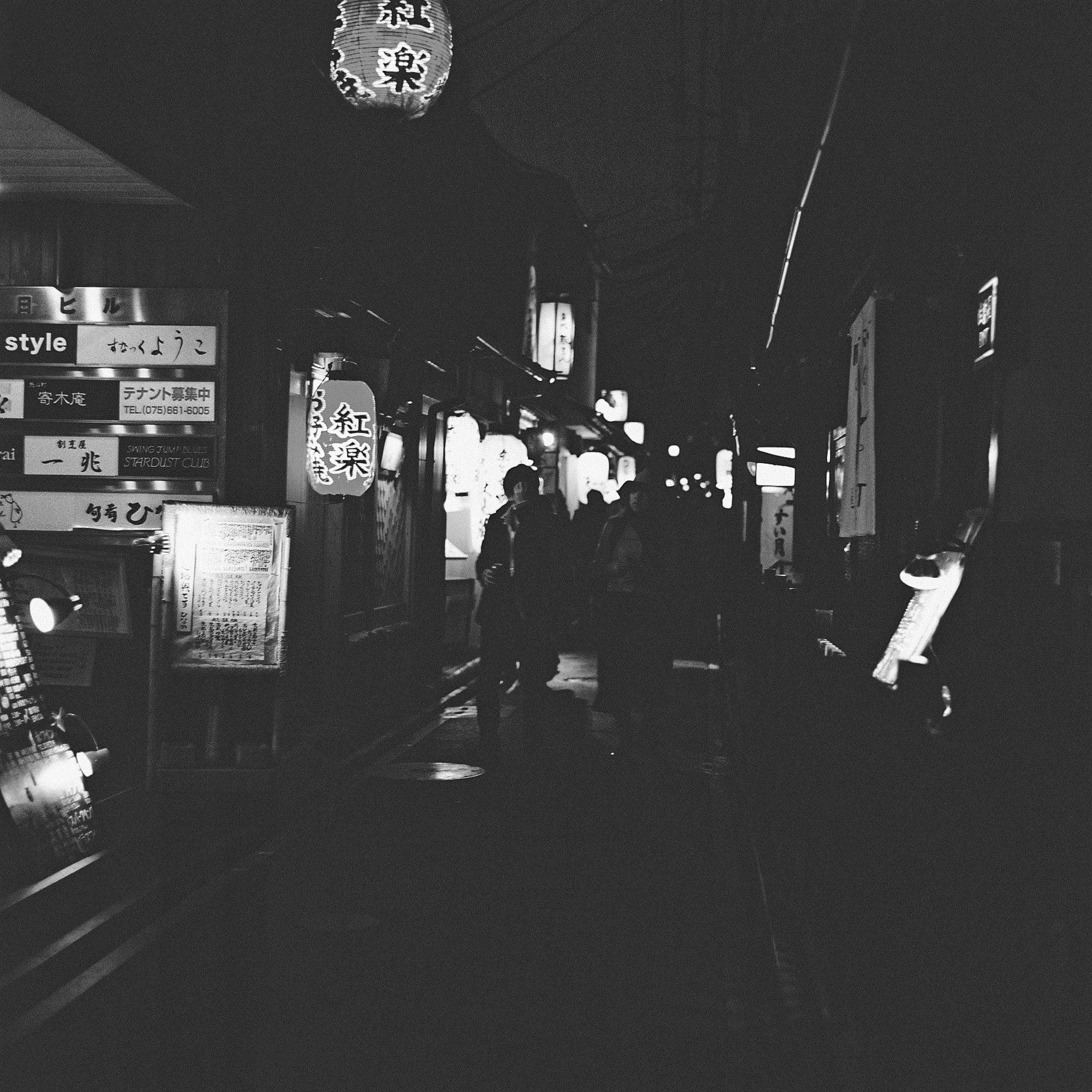 66 - JAPAN.jpg