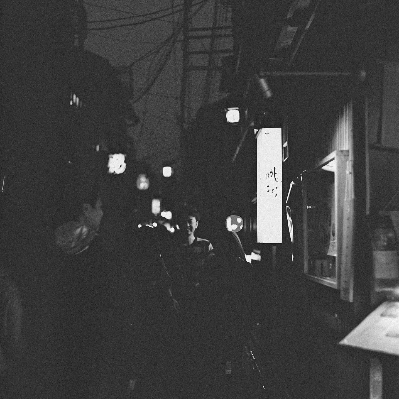 67 - JAPAN.jpg