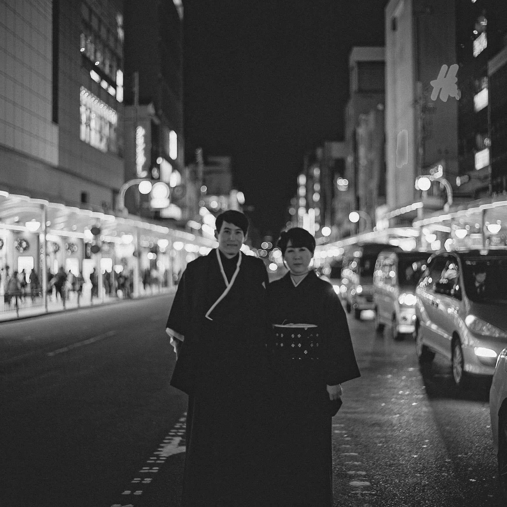 86 - JAPAN.jpg