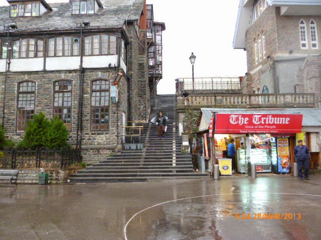 MC office Mall Road Shimla.JPG