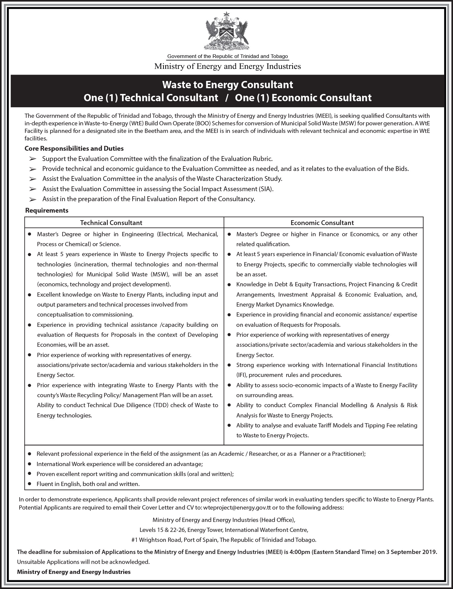 http://www.energy.gov.tt/vacancies-3/