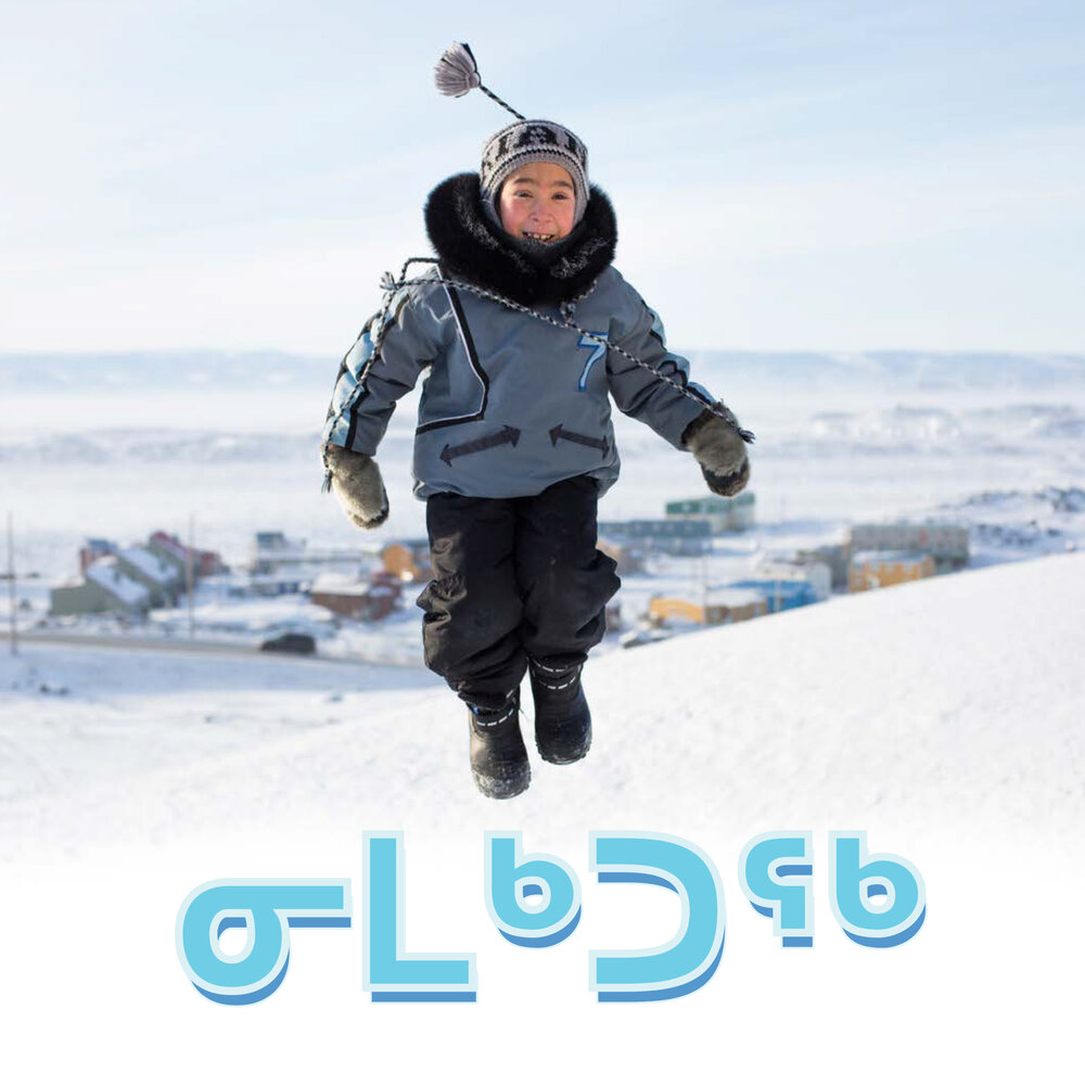 Cover of Inuktitut book Action Words