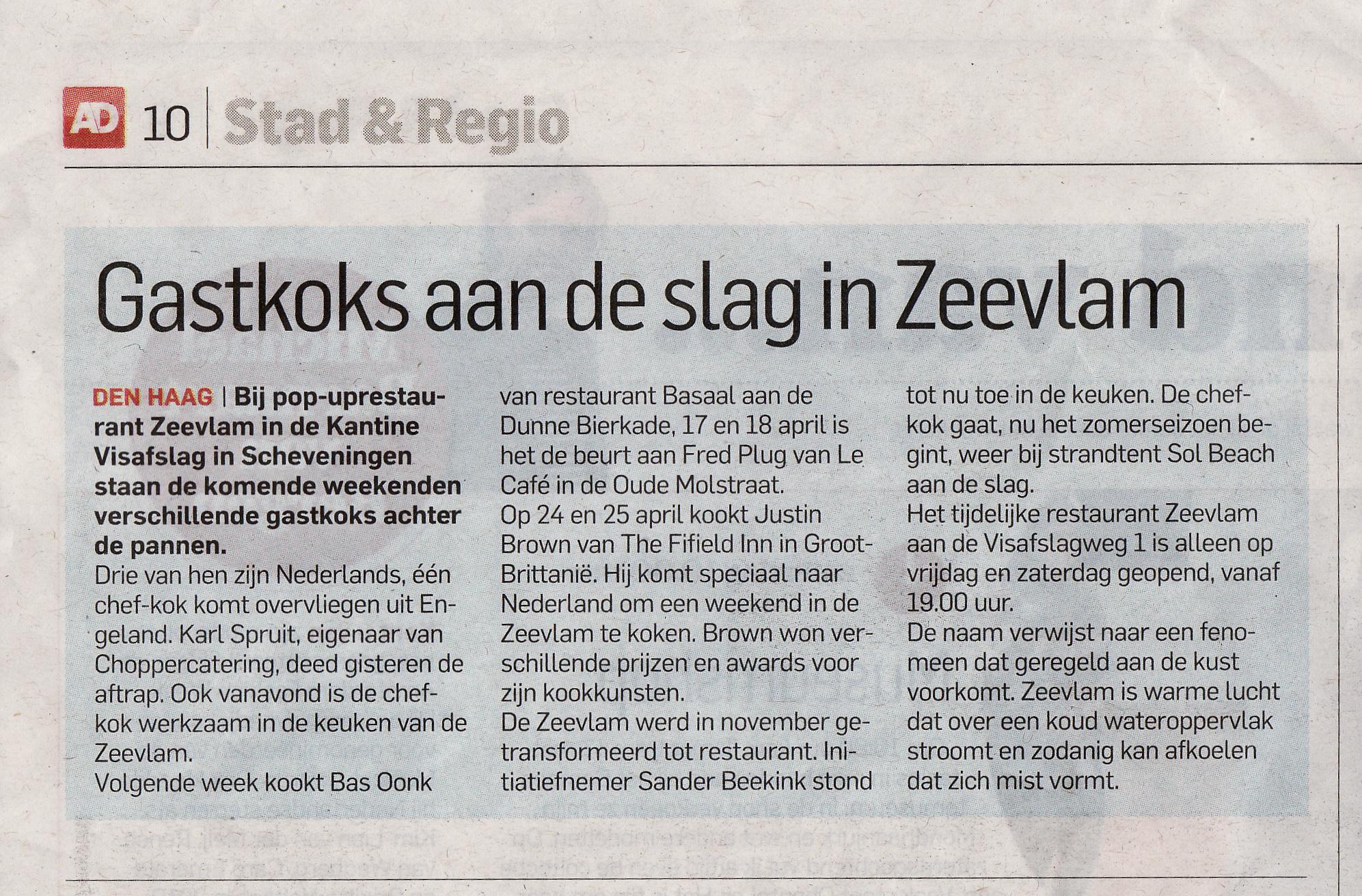 Zeevlam in het AD Den Haag