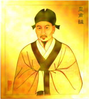"""The Yellow Emperor's Book of Internal Medicine"" is still used by eastern medicine practitioners today!"