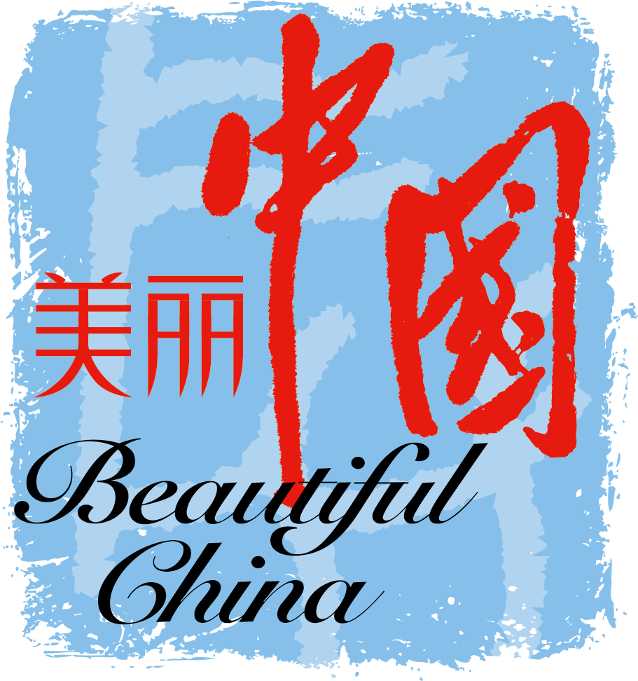 beautiful china logo_final.png