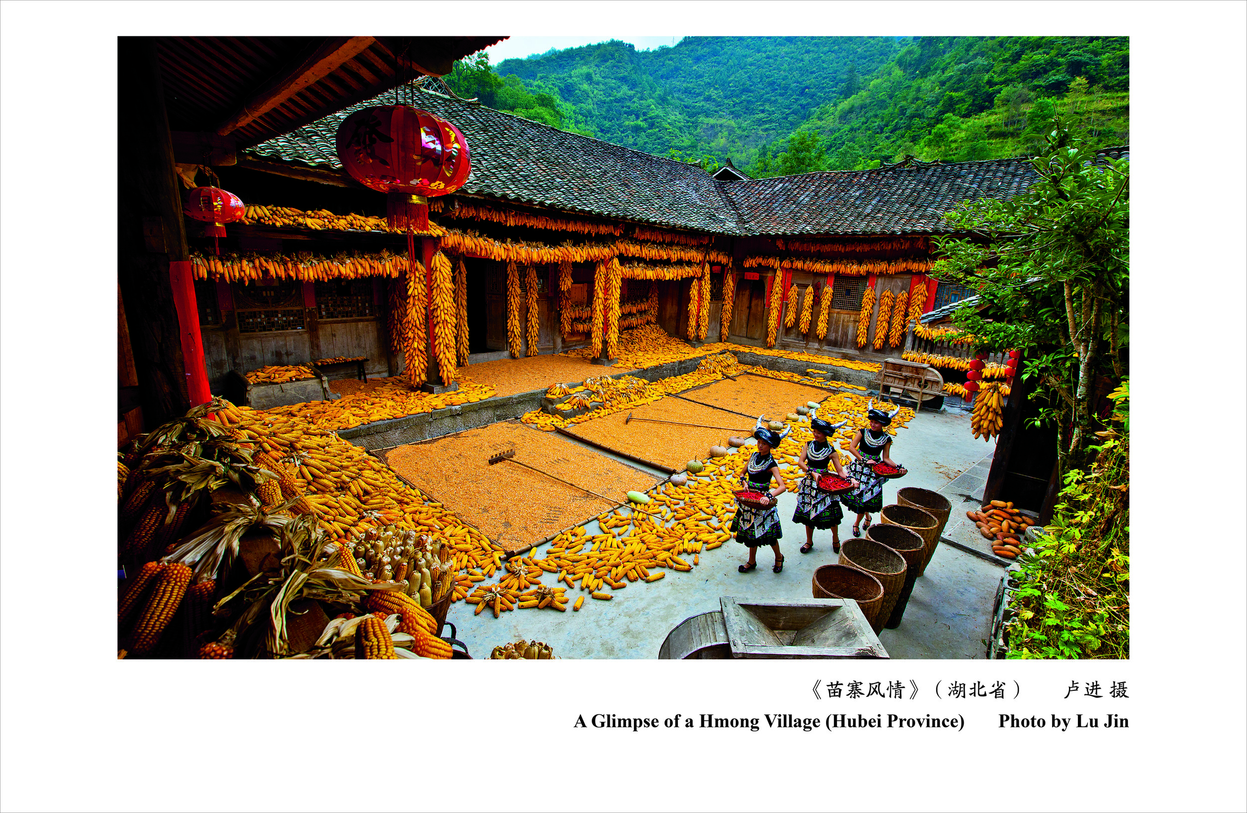 Copyright @China National Tourist Office