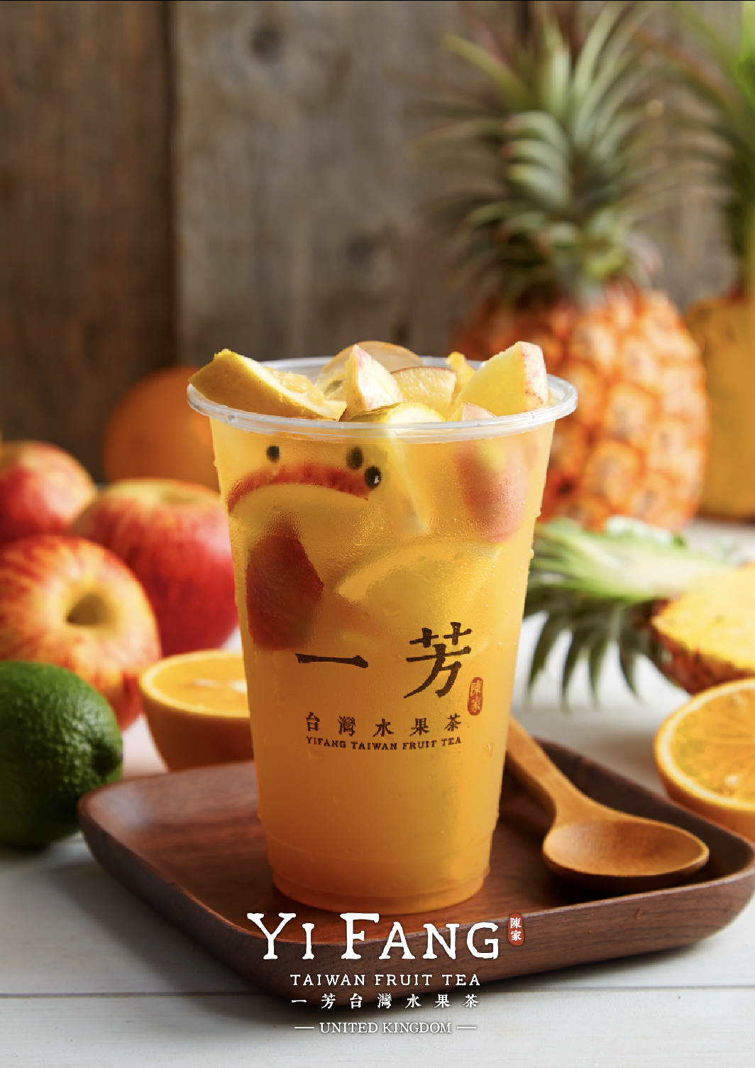 YiFang fruit tea.png