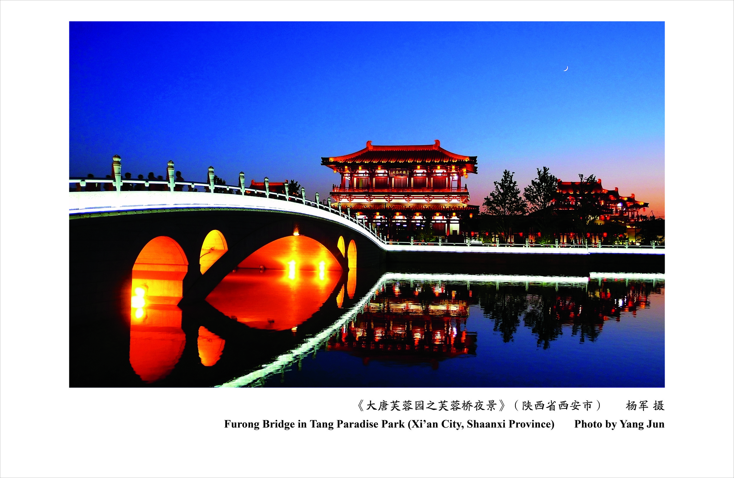 Copyright @China National Tourist Office