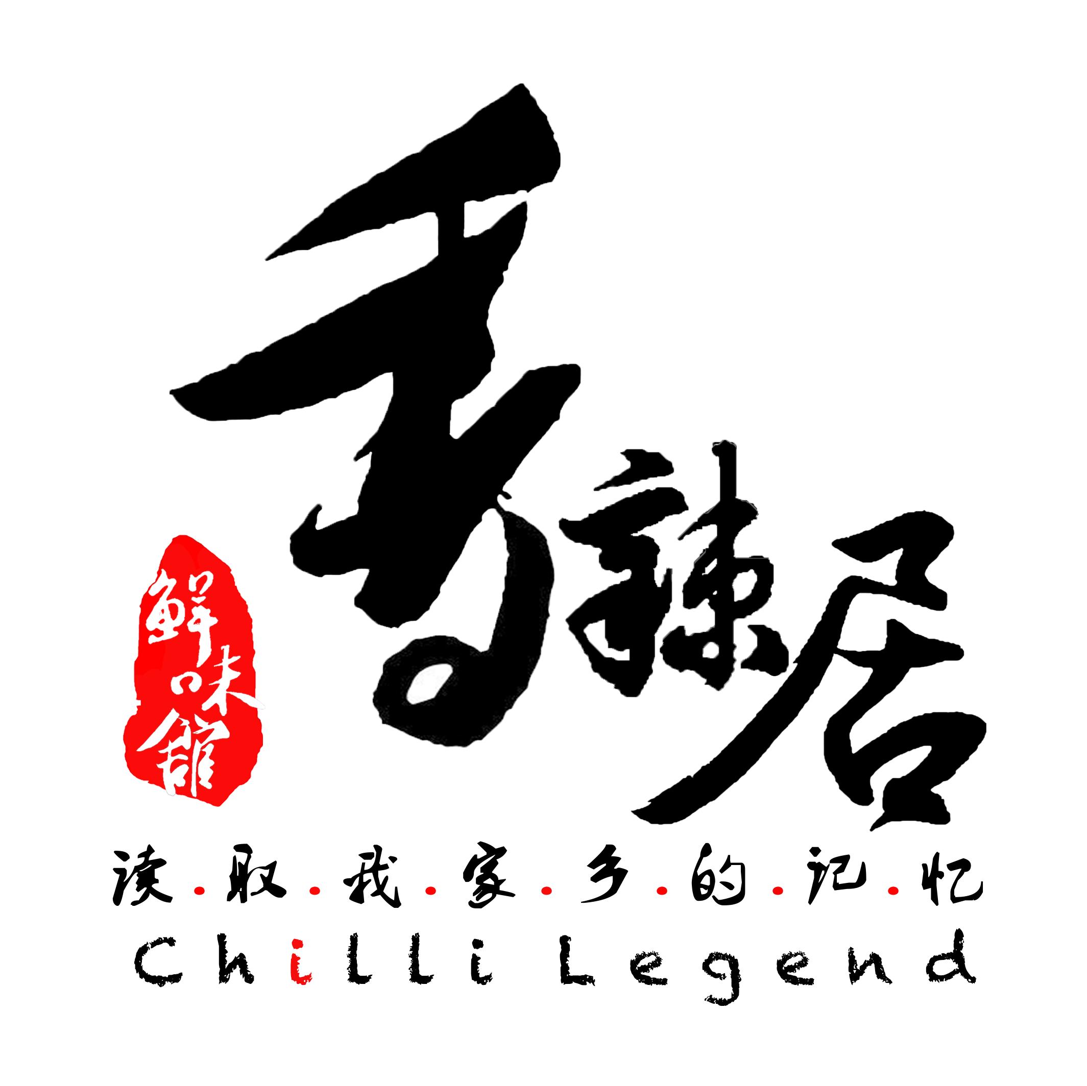 更新香辣居 LOGO 设计 .png